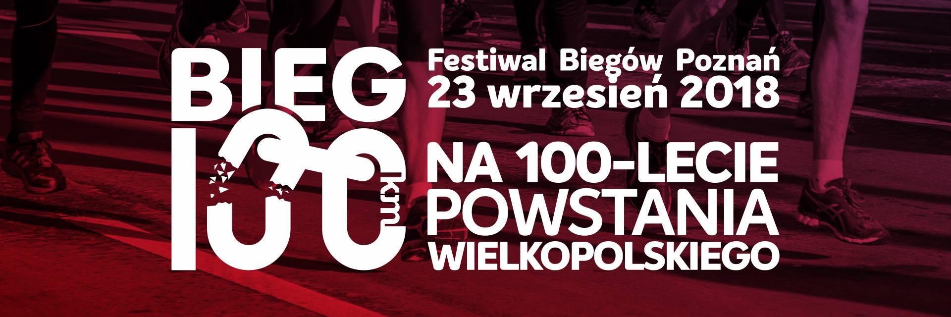 Nasz Patronat. Festiwal Biegów Poznań. Bieg Drużynowy 10×10 km o Puchar Wielkopolski