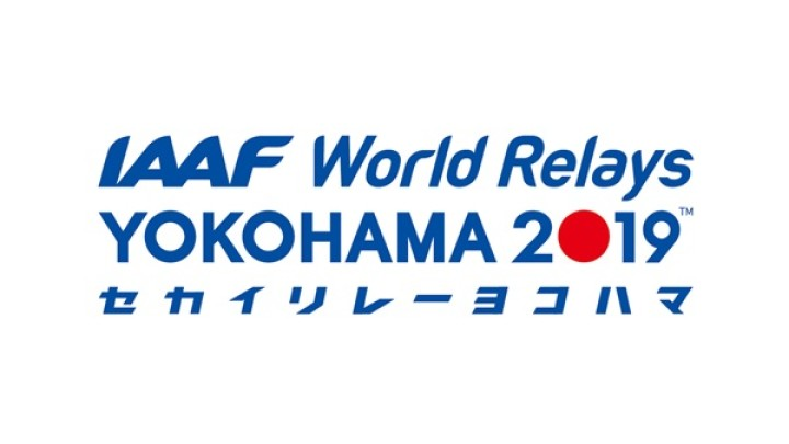 Polska kobieca sztafeta 4×400 m najszybsza w Jokohamie!