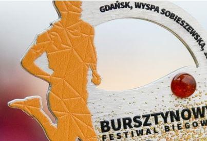 Nasz Patronat. Zapraszamy na II Bursztynowy Festiwal Biegowy na Wyspie Sobieszewskiej!