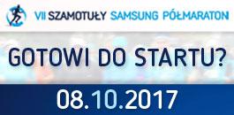 VII Samsung Szamotuły Półmaraton już za niecały miesiąc!