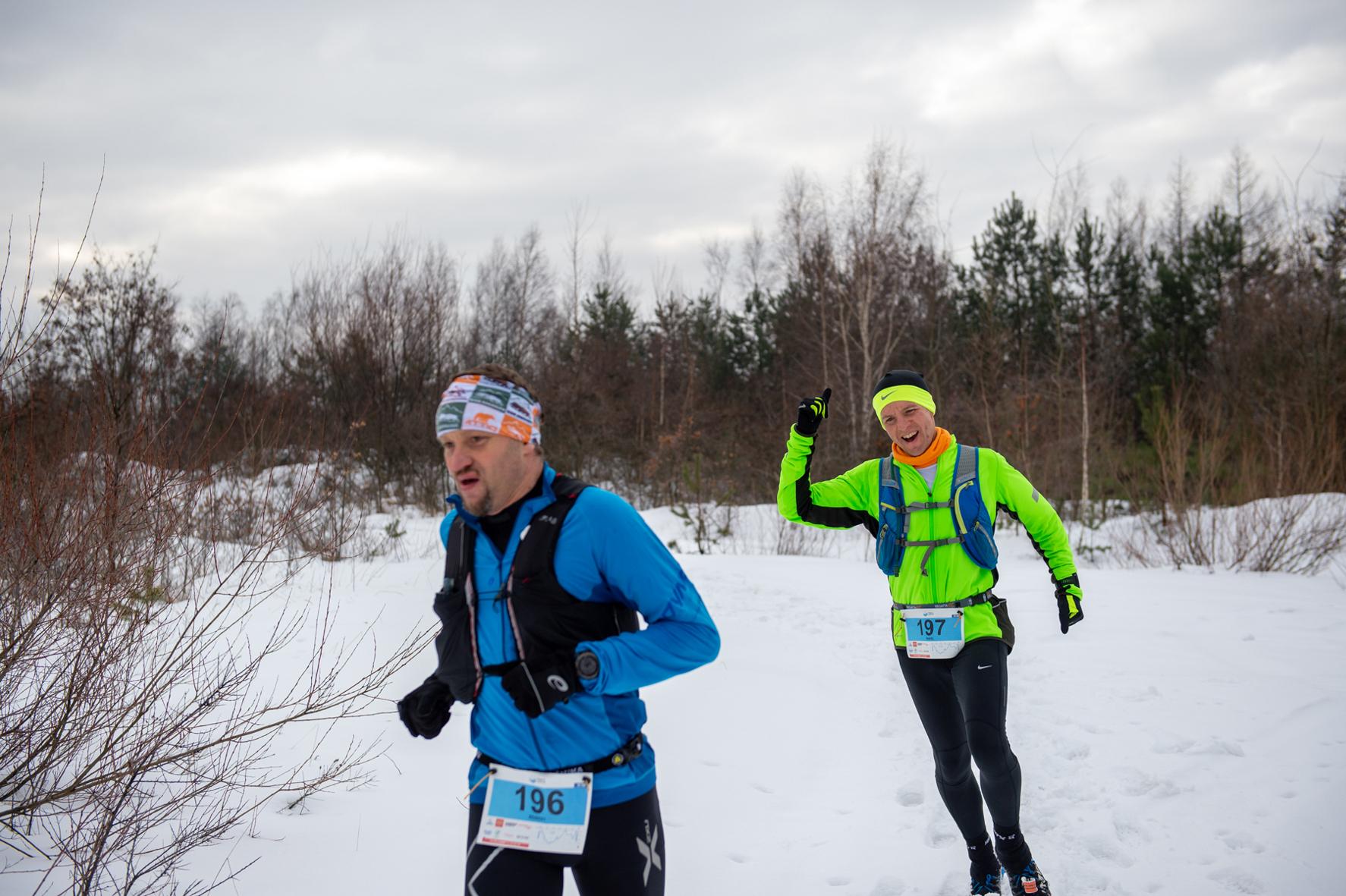 Biegaj i Zwiedzaj. Zimowa odsłona 4. Trail Kamieńsk