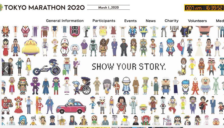 Maraton w Tokio tylko dla elity! Amatorzy zostaną w domu!